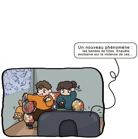 déjà vu3