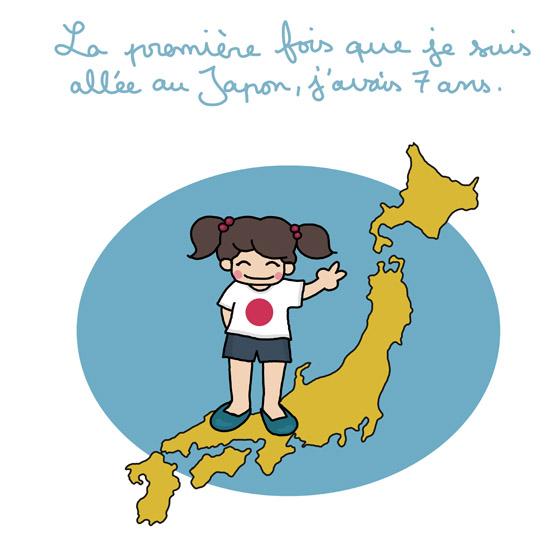 japon1